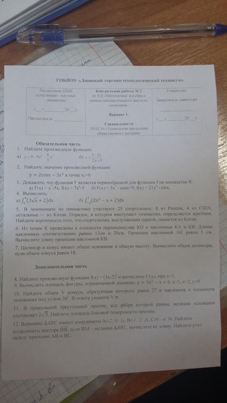 download Analisi matematica I: Teoria ed esercizi