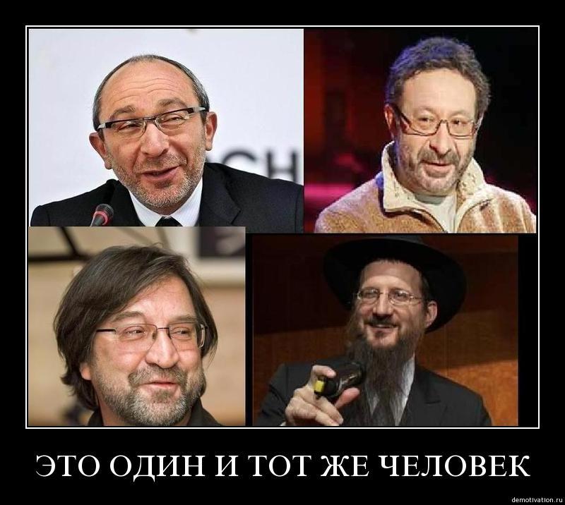 евреи кто они порно