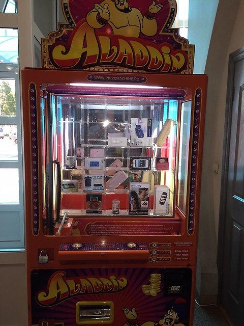 Скачать игровой автомат обезьянка на телефон