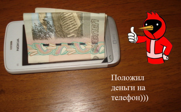 https://otvet.imgsmail.ru/download/224674409_c92b359af5b39a9b143028f96a88a037_800.jpg