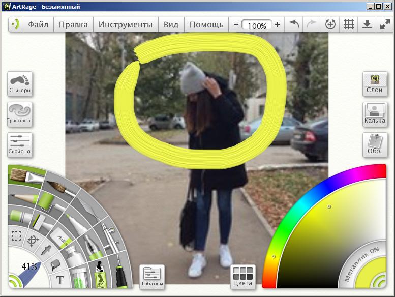 приложения чтобы рисовать на фото в инстаграм глазами