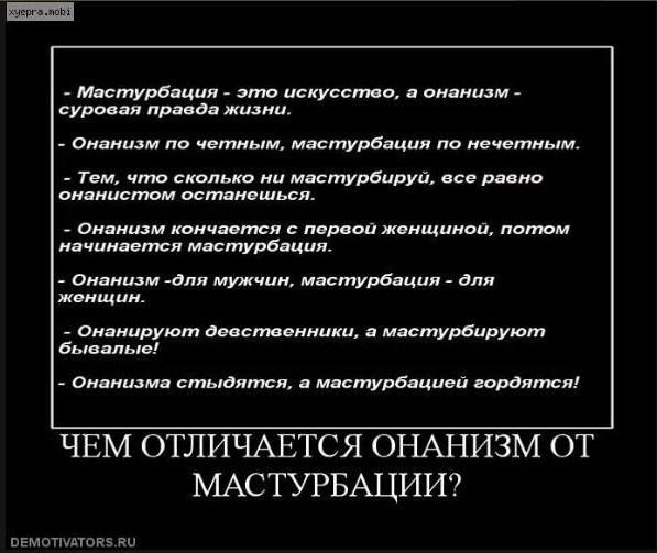 onanizm-eto-normalno-porno-vanne-uchebnaya