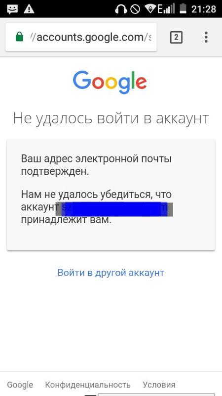 совмещает не получается сменить фото на аккаунте гугл позировала