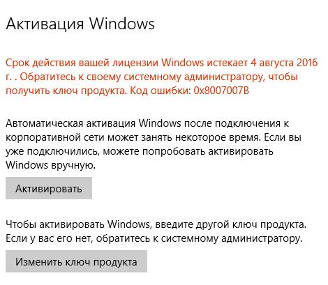 Kmsauto net файл занят другой программой