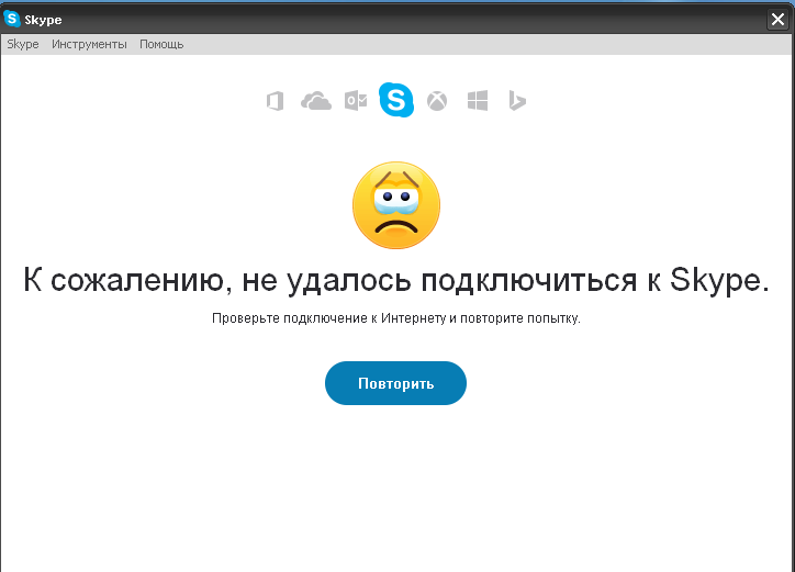 заданию проектирование ошибка скайпа на андроиде делать, если кот