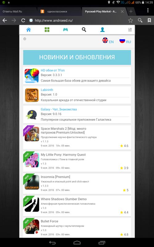 Скачать minecraft pe 1. 9. 0. 5 | bedrock beta 1. 9. 0. 5 на android.