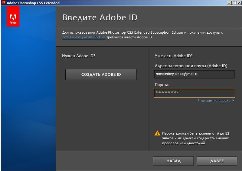 4a6edcea2773 P.S. зарегался на самом сайте, но прога чет не хочет входить (принимать  пароль), что делать !
