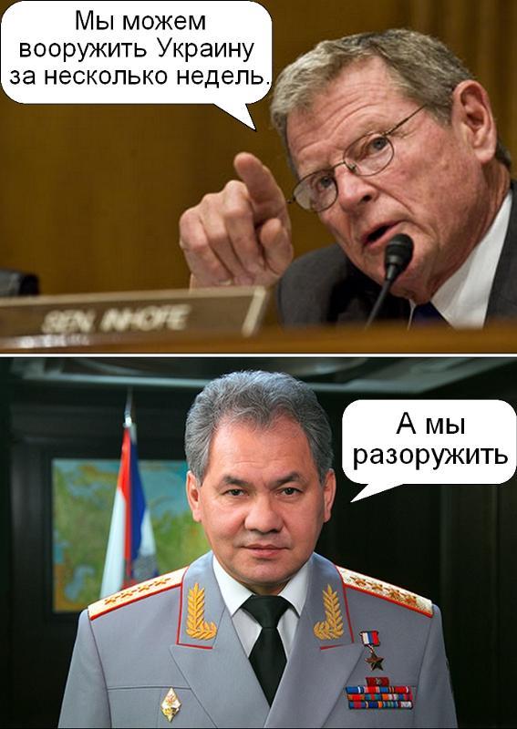 новой анекдот про шойгу и украину времени