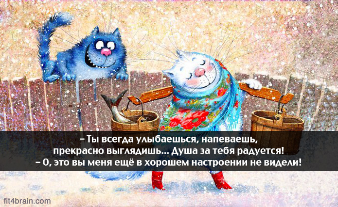 https://otvet.imgsmail.ru/download/226739499_25d0aa5cf2837950e9f06a9cf88b72c4_800.jpg