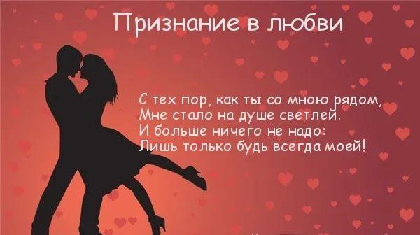 стихи любимой девушке самые красивые до слез фото