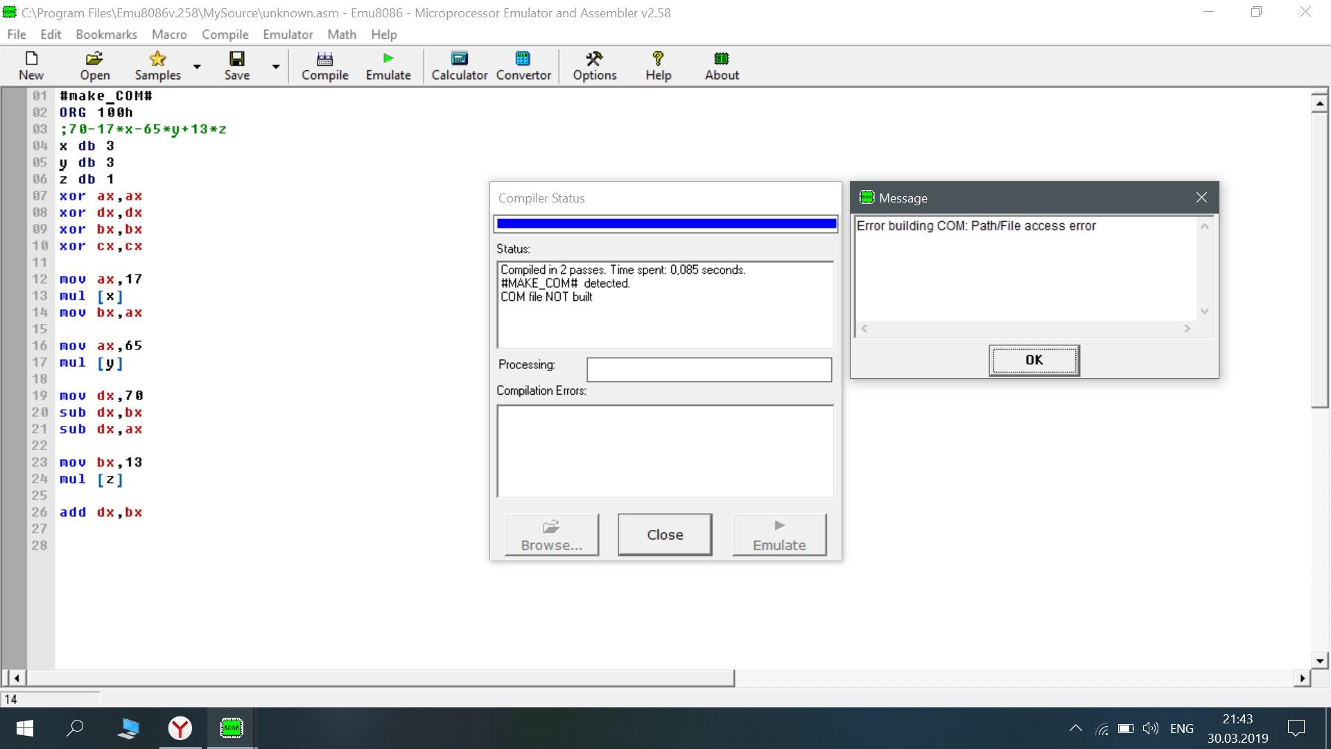 Скачать программу emu8086 бесплатно скачать программу фото скриншот