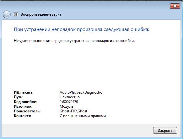 Операционная система windows полна сюрпризов, и среди них много неприятных.