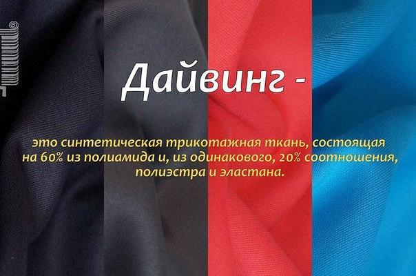 Казино менеджер Робота