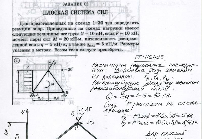 Диевский. теоретическая механика сборник заданий. решебник