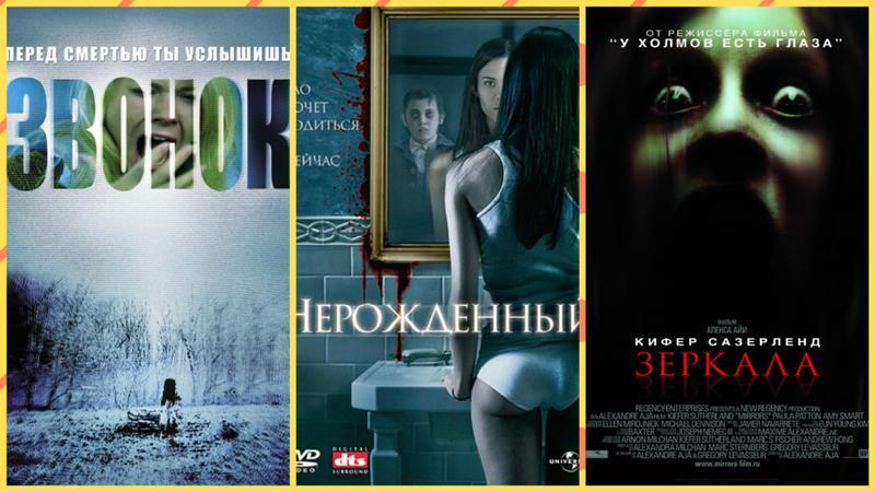 какой новый фильм жанра ужасы посоветуете