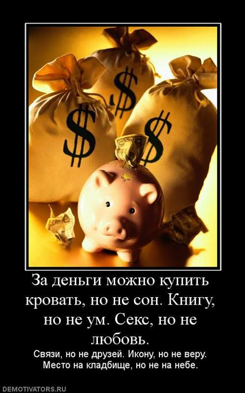 porno-video-muzhik-soset-yaytsa-muzhika