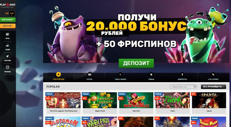 Подскажите казино онлайнi продажа подержаные игровые аппараты