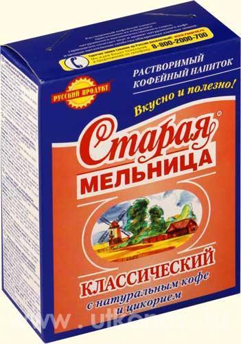 Кофейный напиток из ячменя купить в москве