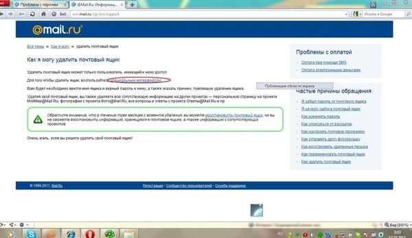 Как на сайте работа удалить регистрацию на фрилансе архитектура