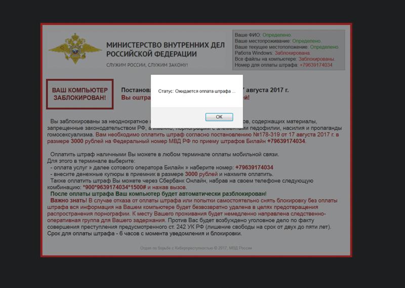 Закон о просмотре порно в казахстане
