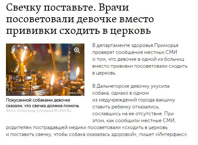 Белый дом допустил возможность введения санкций против РФ после кибератак - Цензор.НЕТ 3779