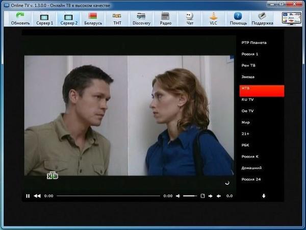 ONLINE TV 1.3.0.0 РУССКИЙ СКАЧАТЬ БЕСПЛАТНО