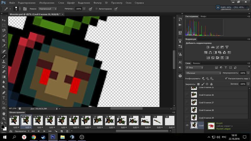 материалы фотошоп создание узора картинка пикселезуется так нужна твоя