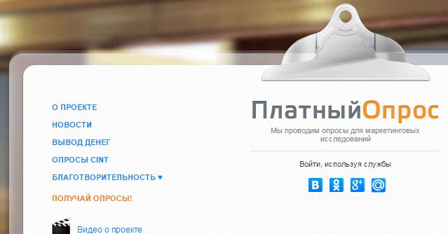Подскажите заработок в интернете заработок инженера в россии