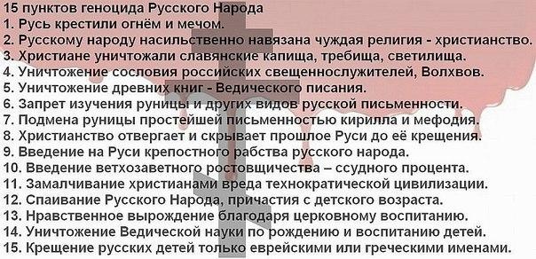 Какие народы до крещения руси жили в росии