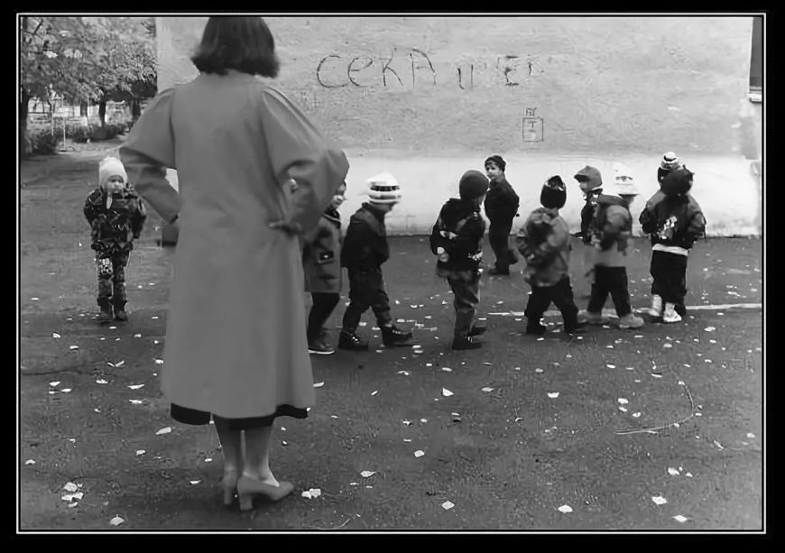 Внуку день, картинка прикол воспитателя в детском саду