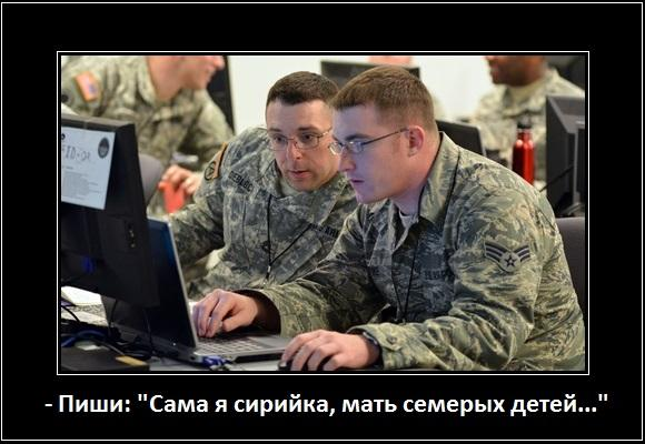 https://otvet.imgsmail.ru/download/23109559_981b1d9ee62943dc3299c744d63a270e_800.jpg