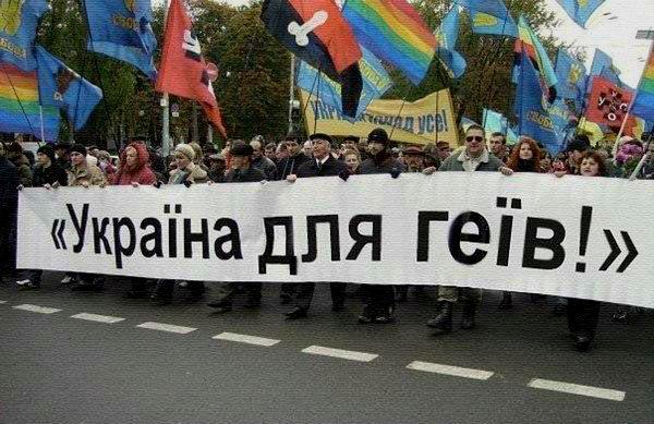 Процент гомосексуалистов в украине