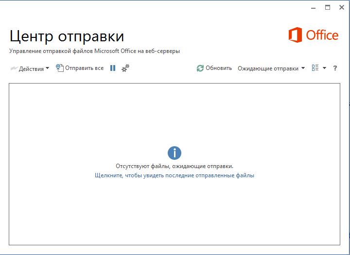 Повторная активация Microsoft Office 365 для бизнеса