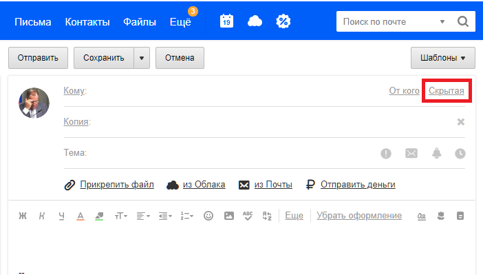 Бесплатный хостинг на майл ру как прикрутить к домену хостинг