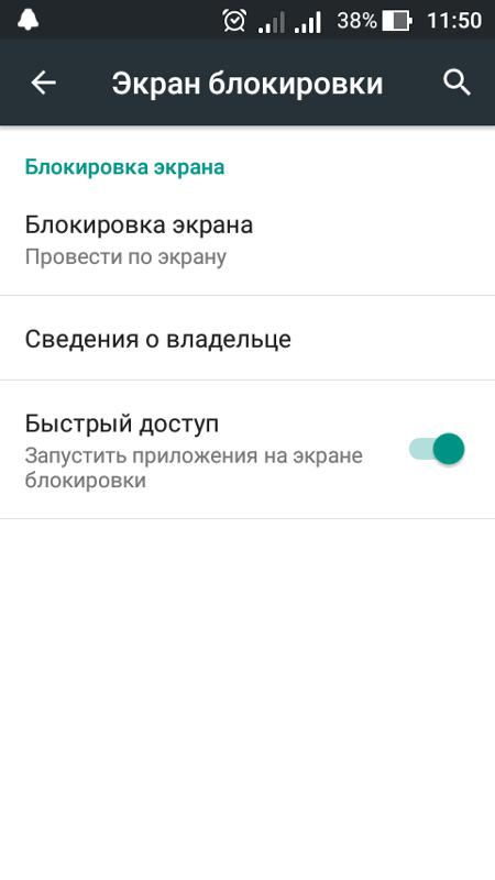 Перехожу с windows на android и столкнулся со странной проблемой: внезапно с экрана блокировки пропали часы.