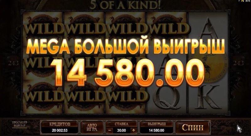 mozhno-li-zarabotat-na-vulkan-kazino