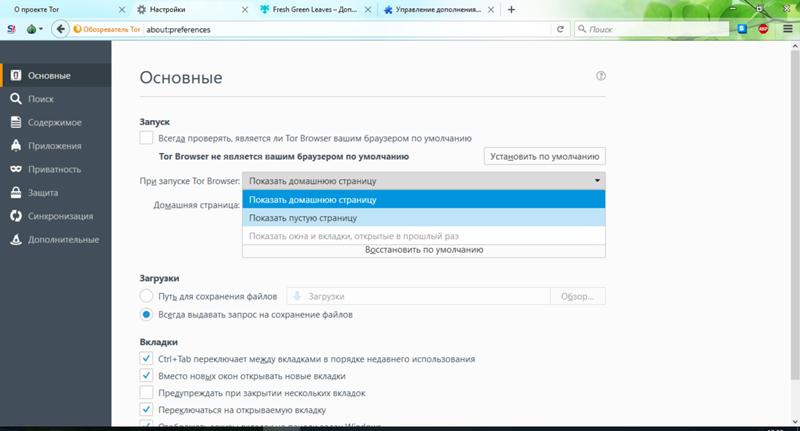 Почему в тор браузере не открываются страницы hydraruzxpnew4af obfsproxy tor browser hyrda вход