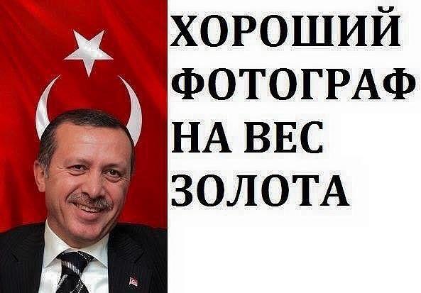 Президент Турции Эрдоган потерял сознание во время молитвы - Цензор.НЕТ 3846