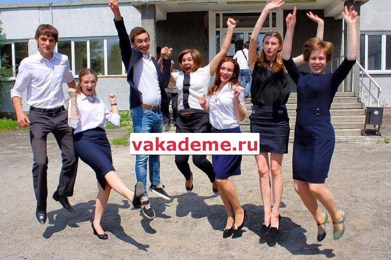 Ответы mail ru Как правильно писать выводы в дипломе что там  Как правильно написать выводы к дипломной работе можно посмотреть здесь vakademe ru shop zakljuchenie diplomnoj raboty html