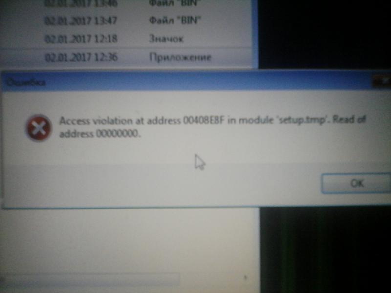 Ответы@Mail Ru: Выдаёт ошибку при установке Disciples 3