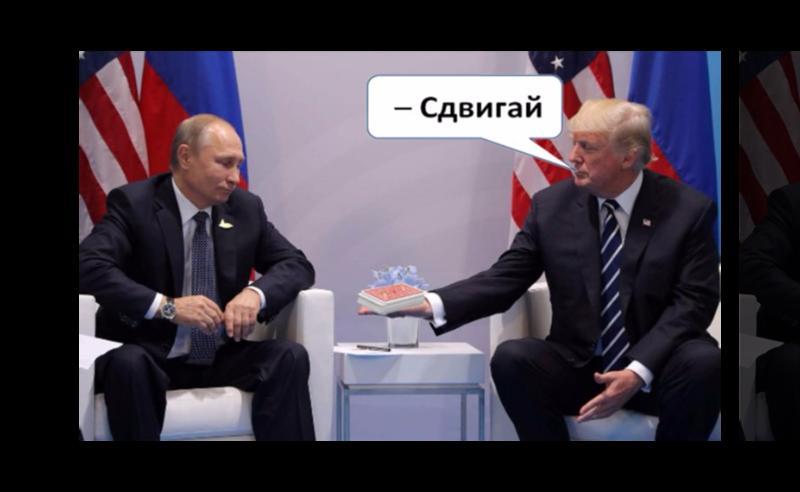политические демотиваторы трамп америка