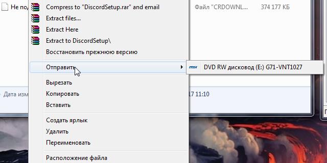 Ответы@mail. Ru: на рабочем столе не открываются ярлыки, помогите.
