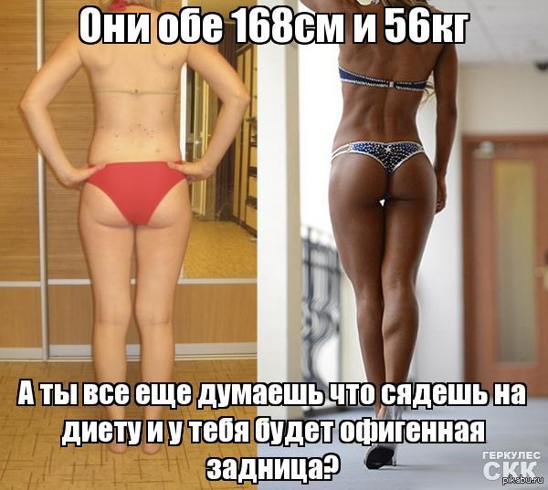 Что между ног у толстых снял транссексуала