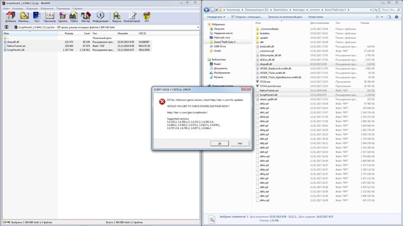 Ab Software Development Script Hook V - pastheaven