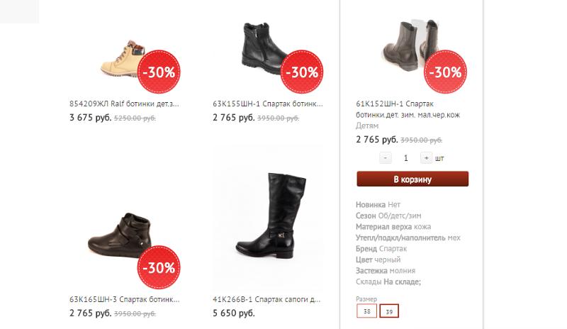 5db3b8d7119d ... Вам стоит обязательно побывать в интернет магазине  http   www.magellan-tmn.ru catalog detyam  На данный момент так как раз  проходят скидки.