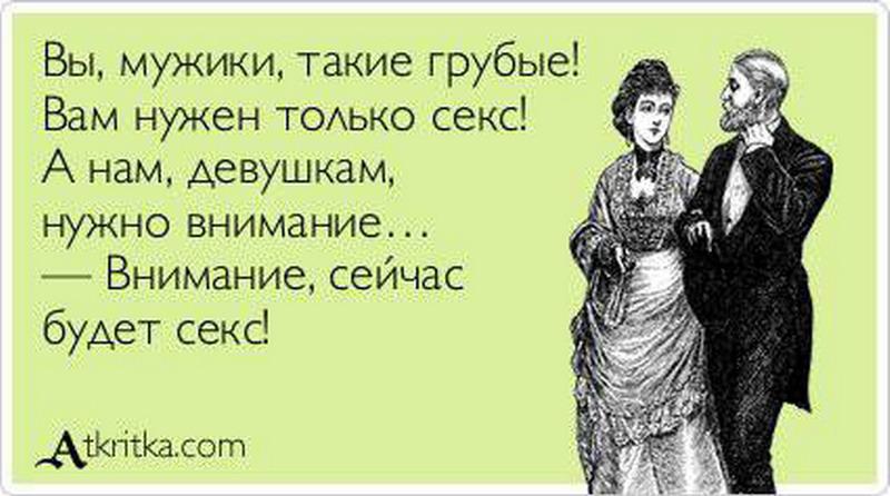 video-devka-govorit-vulgarnie-slova-russkie-zrelie-tetki-onlayn