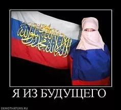 Россия может использовать как государственный, так и индивидуальный терроризм, - Безсмертный о покушении на Геращенко - Цензор.НЕТ 4048