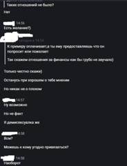 Познакомился По Переписке