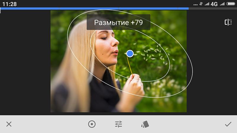 приложение где фото размыто продолжение темы