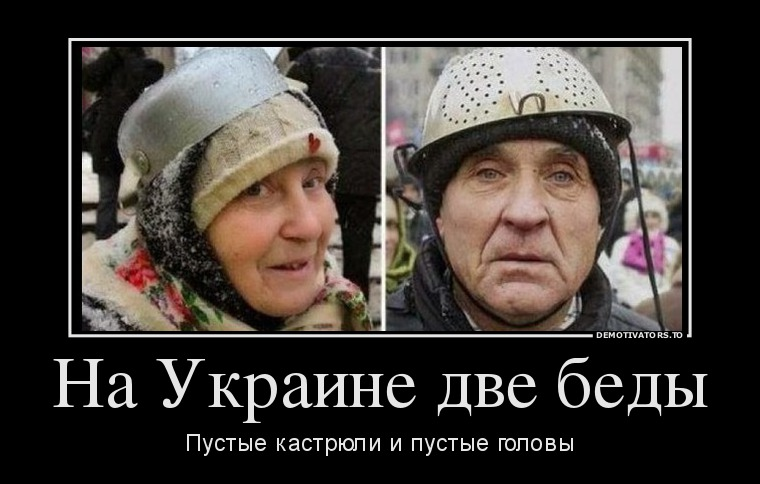https://otvet.imgsmail.ru/download/236817292_949e30d0d461b607f18004b8a45d671f_800.jpg